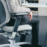 Chaise de bureau ergonomique Mereo 220