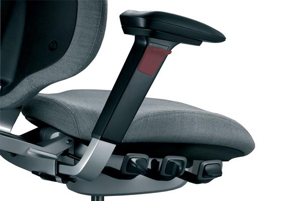 Réglage siège ergonomique - Mereo 220 - Accoudoirs